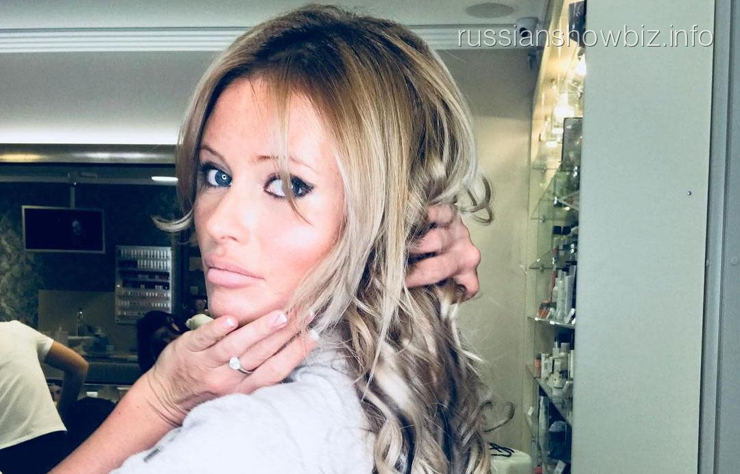 Дана Борисова выиграла судебный процесс