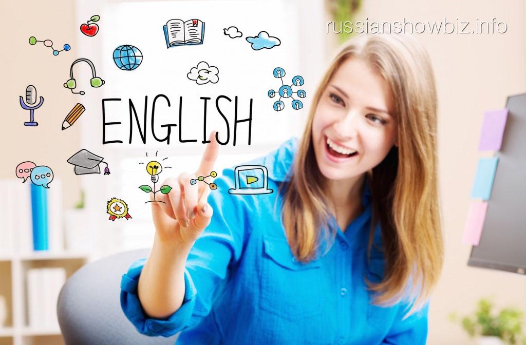 Онлайн-курс английского языка