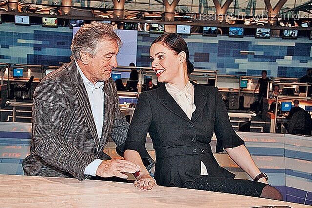 Екатерина Андреева с Робертом Де Ниро