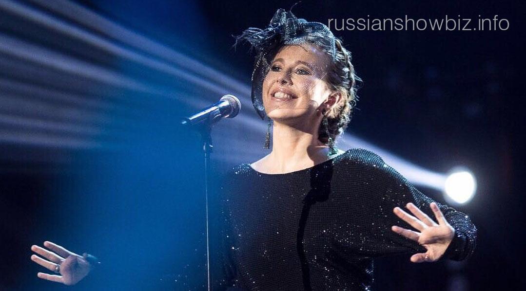 Ксения Собчак высмеяла Ольгу Бузову
