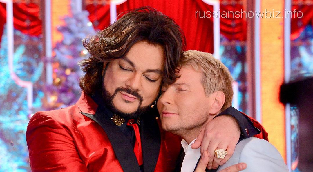 Филипп Киркоров с Николаем Басковым