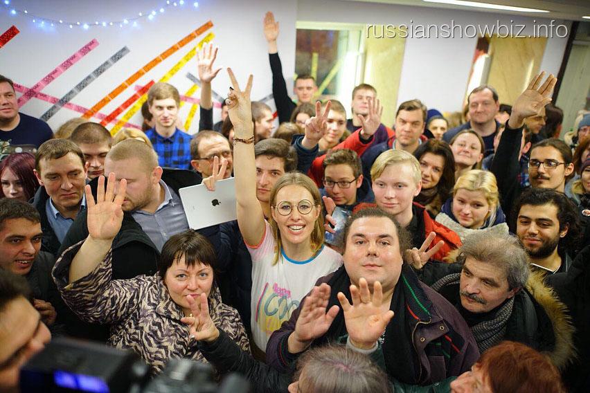 Ксения Собчак с избирателями