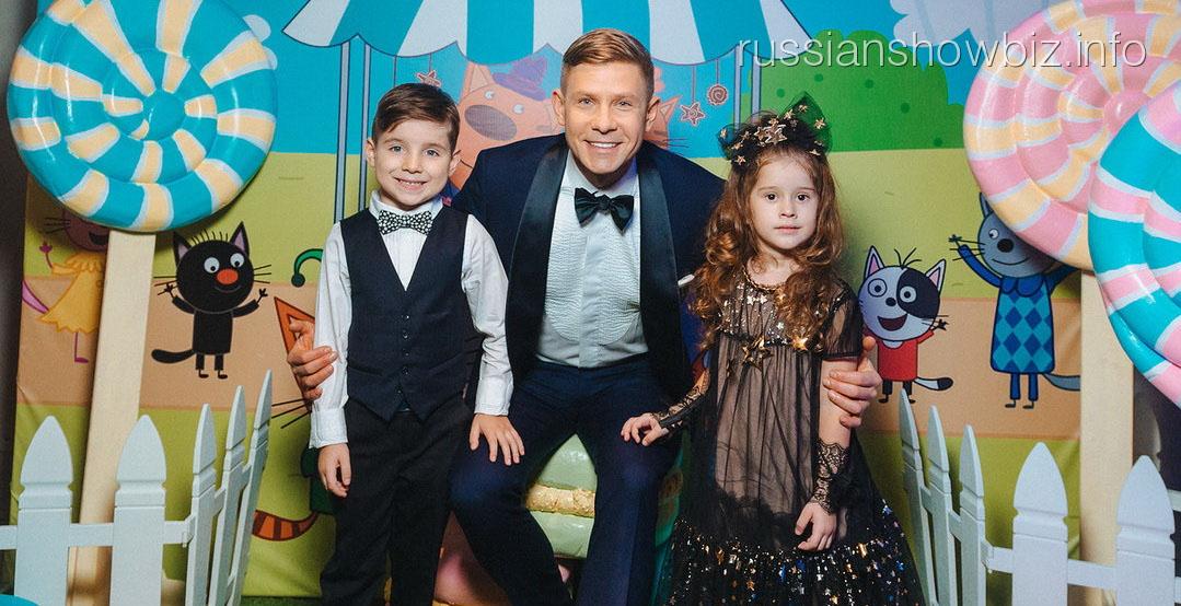 Митя Фомин с детьми