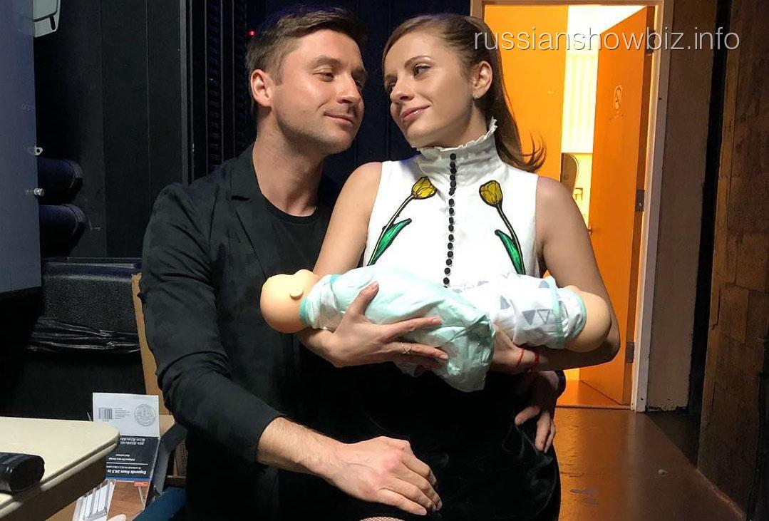 Сергей Лазарев и Наталья Еприкян