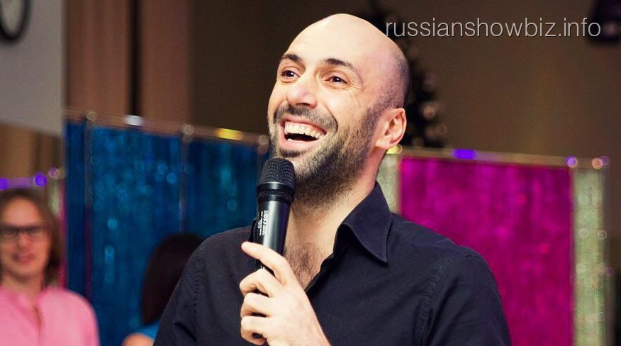 Евгений Папунаишвили