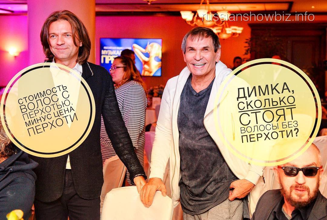 Бари Алибасов с Дмитрием Маликовым