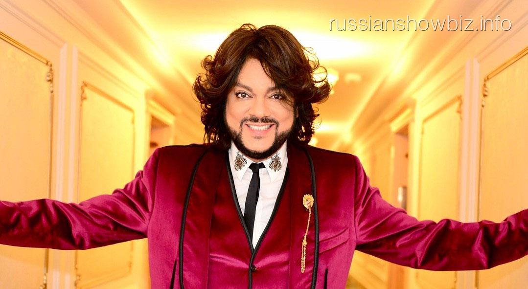 Киркоров высмеял Плющенко