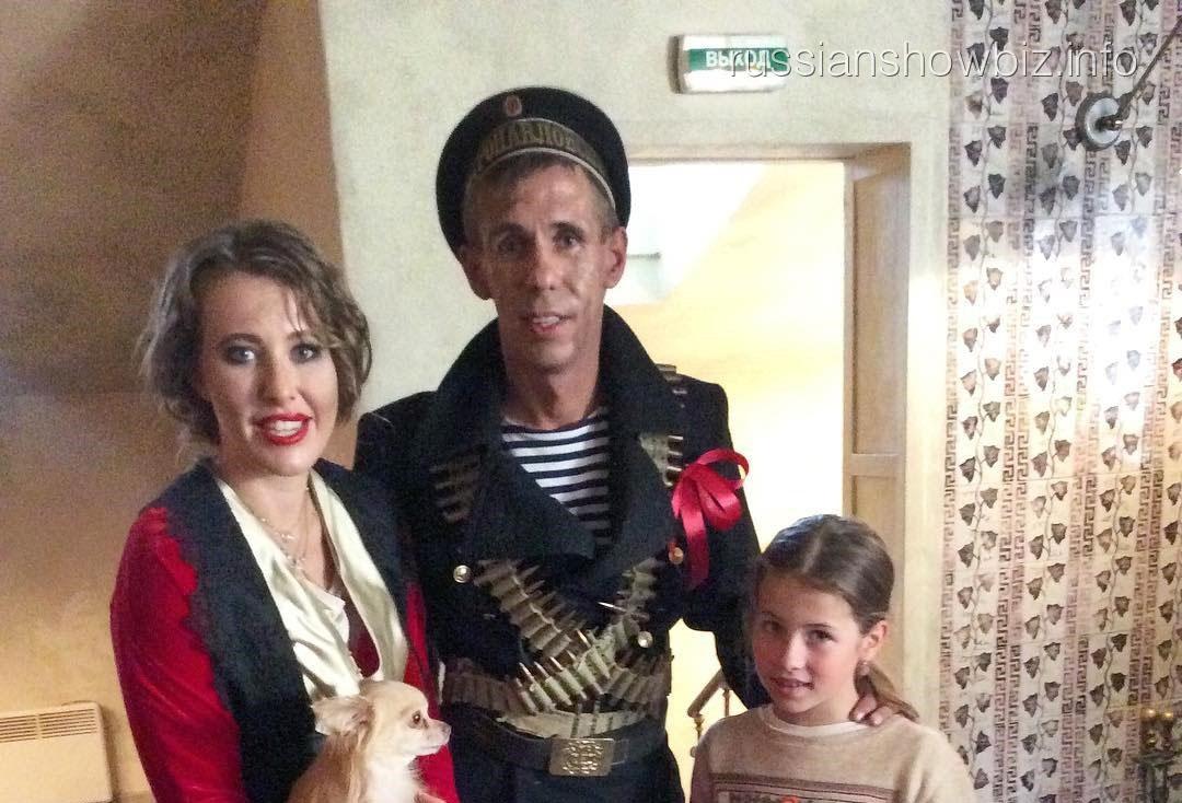Панин с Собчак и Дочерью