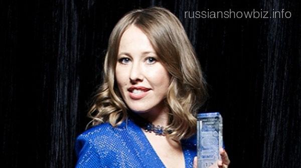 Собчак признали самой стильной женщиной страны