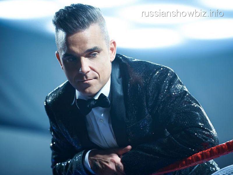Робби Уильямс объявил ожелании выступить на«Евровидении» от РФ